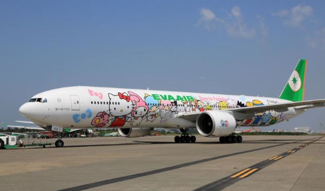 The Hello Kitty Hand-in-Hand Boeing 777 jet arrives at Los Angeles International Airport.